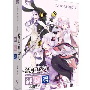 4560298409467vocaloid4_yukari_comp_box