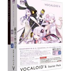 4560298409474vocaloid4_yukari_sp_box