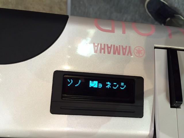 chokaigi_033