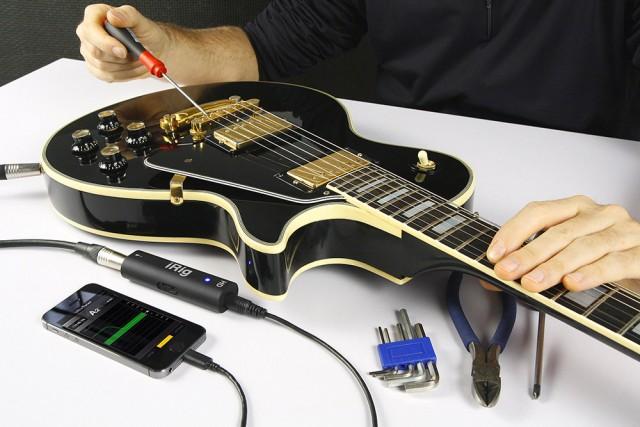 ut_studio_guitar