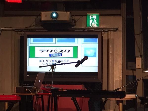 event_jdxa_20150719_018