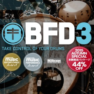 BFD3 Autumn Sale