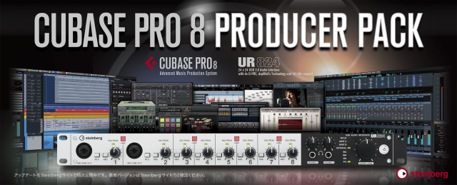 CubasePRO8_ProducerPack_Front