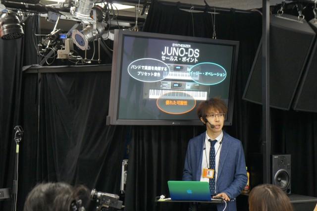 juno_ds_kenshu_2