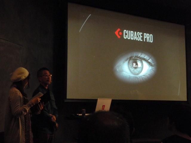 cubase pro 8.5 event1