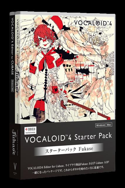 fukase_3D_starter
