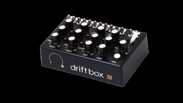 20160202_reon_driftbox_SE_l