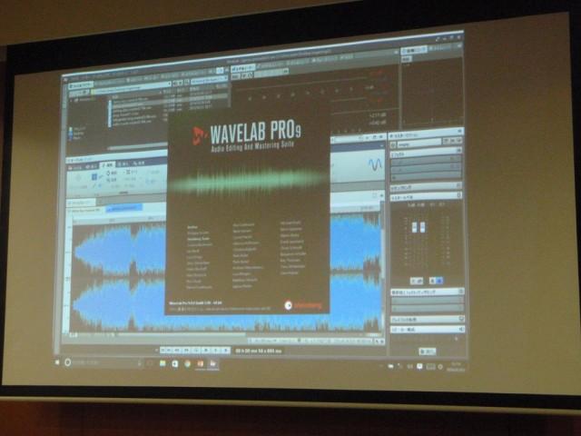 WaveLab Pro9 1