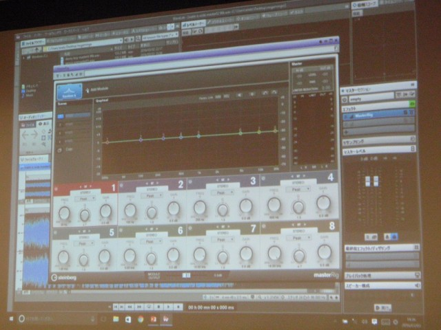 WaveLab Pro9 3