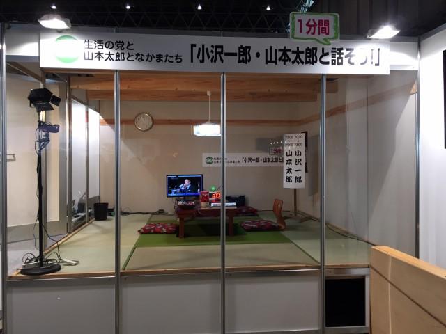 chokaigi2016_2 (3)