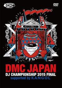 03-dmcjapanfinal2015