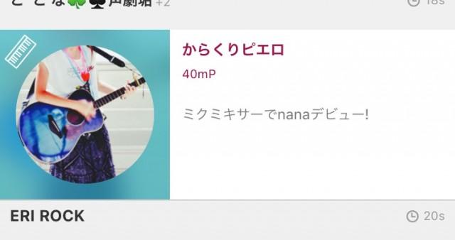 miku_nana (5)