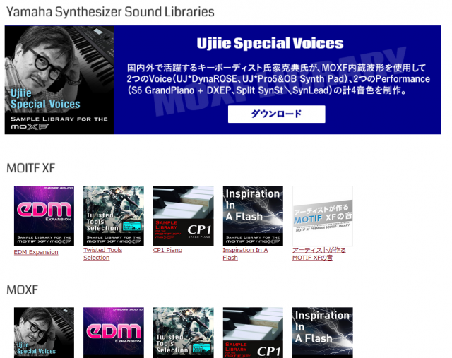 Yamaha Synthesizer Sound Libraries