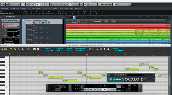 cubase_capture_w600