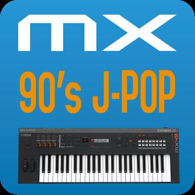 mx90s