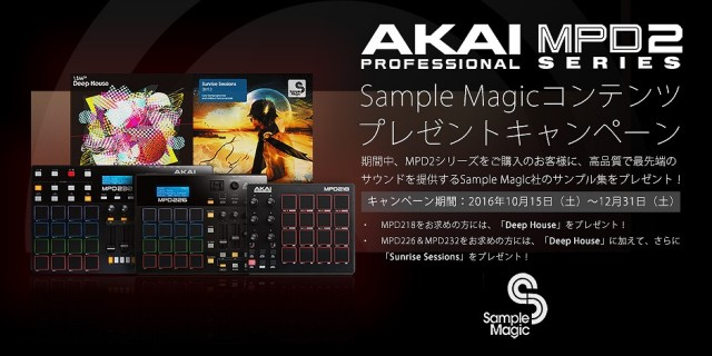 MPD2-X-Sample-Magic-jp