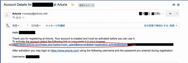 Account-detail-mail-fixed