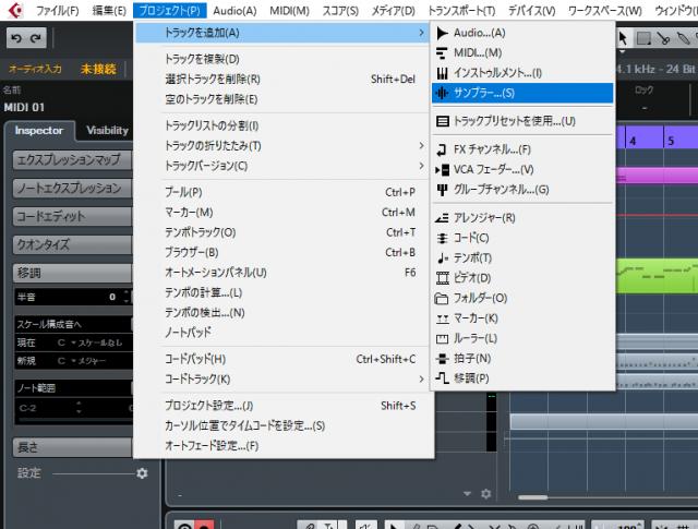 Cubase 9_sampler_track